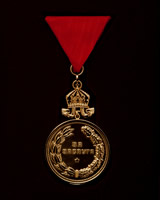 THE FOR MERIT MEDAL