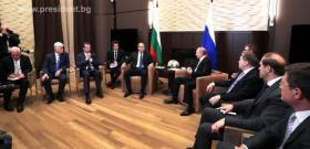 The second day of the visit of President Rumen Radev to the Russian Federation