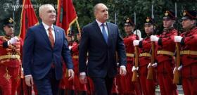 Two-day State Visit of the President of Bulgaria Rumen Radev to the Republic of Albania