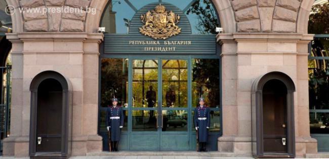21 декември 2012 г. Президентът Плевнелиев подписа указ за назначаването на Сотир Цацаров за главен прокурор на Република България